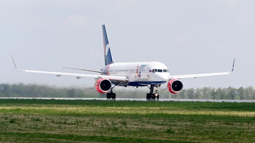 Летевший из Антальи в Москву самолёт вернулся в аэропорт вылета