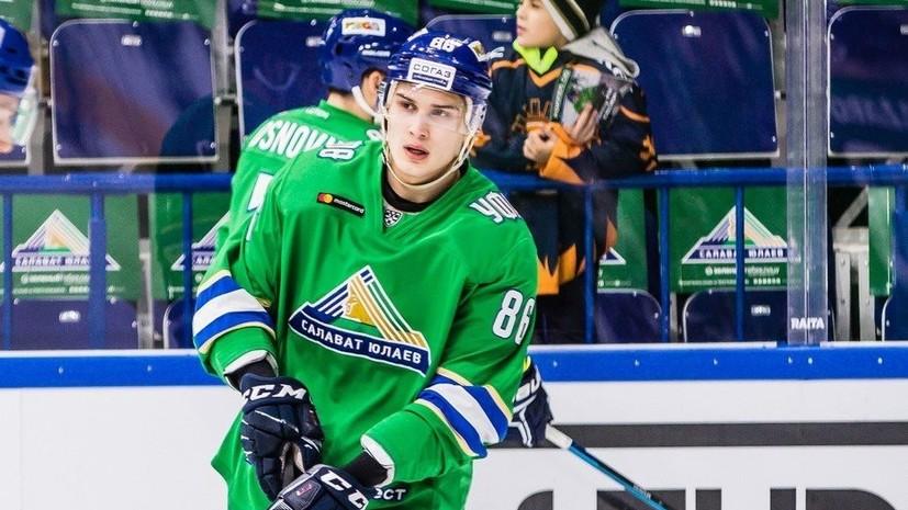 «Бостон» подписал контракт новичка с российским хоккеистом Шэном