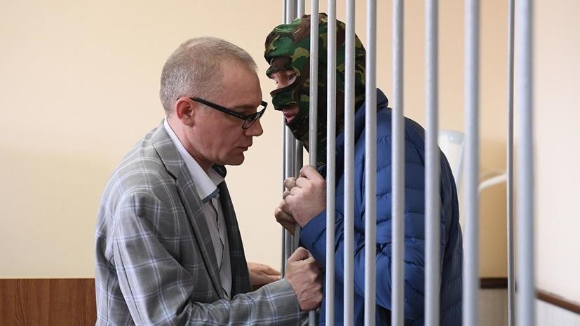 Экс-помощнику полпреда в УрФО предъявили обвинение в госизмене