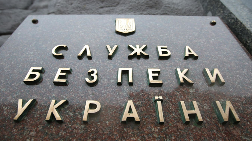 Media: SBU suspects film distributors of working for the