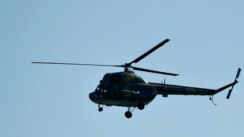 Вертолёт Ми-2 совершил жёсткую посадку в Адыгее