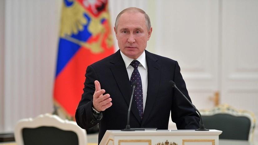 Путин поручил усовершенствовать законы о защите детей от вредной информации
