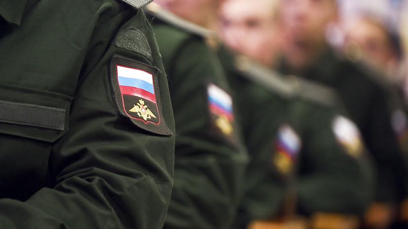 В России может появиться День воинской присяги