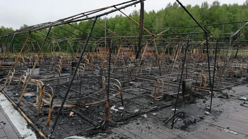 В Хабаровском крае объявят траур по погибшим при пожаре в лагере детям