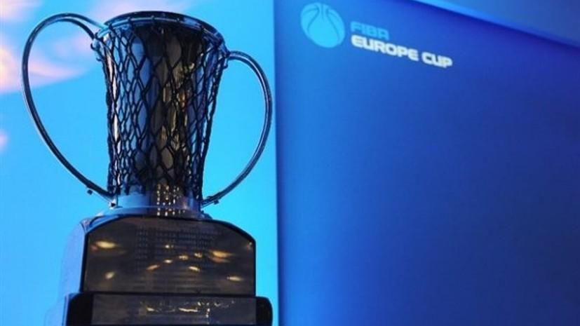 FIBA отклонила заявку «Автодора» на участие в Кубке Европы