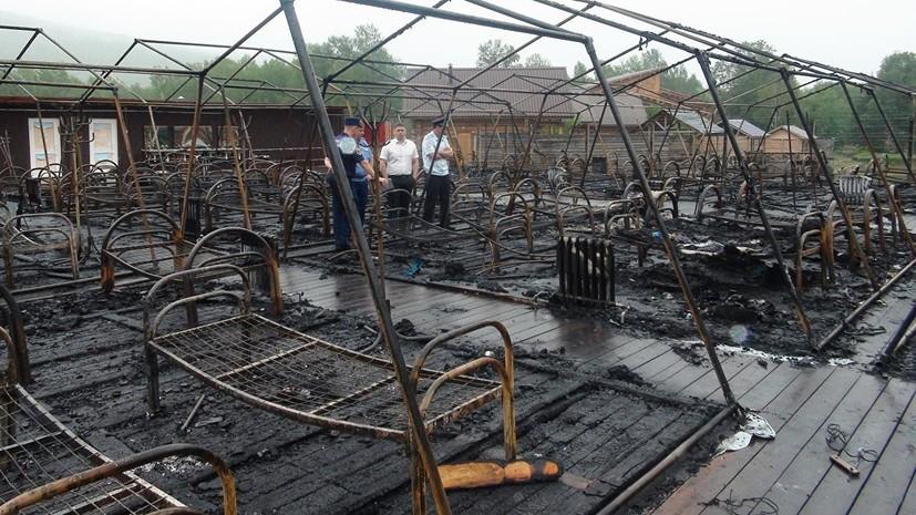 Двое подозреваемых задержаны по делу о гибели детей в сгоревшем лагере