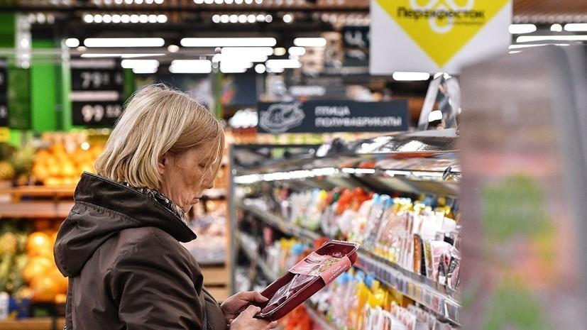 В Свердловской области намерены пересмотреть потребительскую корзину