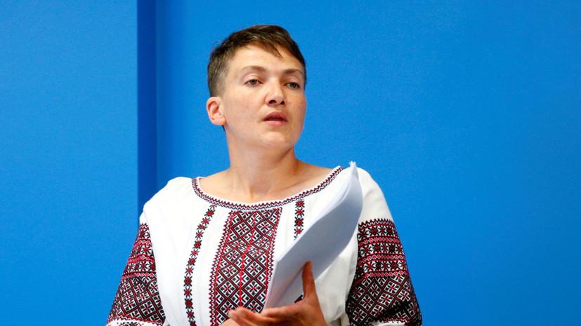 Савченко прокомментировала своё поражение на выборах в Раду