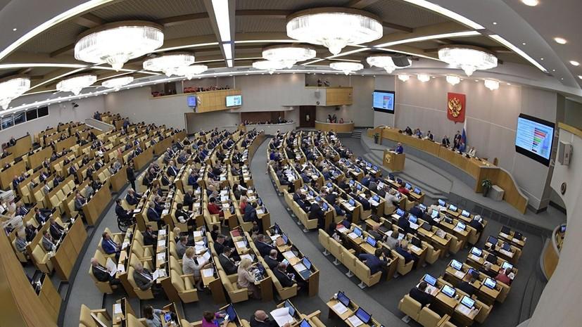 Госдума приняла во втором чтении проект о повышении НДС на пальмовое масло