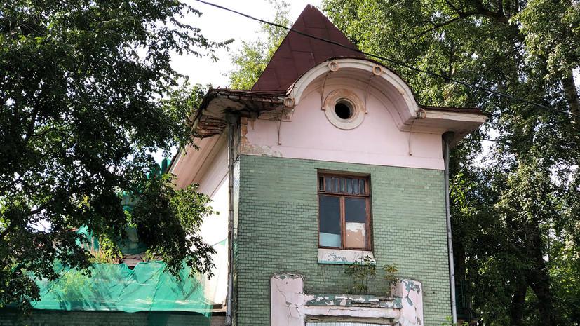 В Москве планируют отреставрировать особняк купца Мельникова