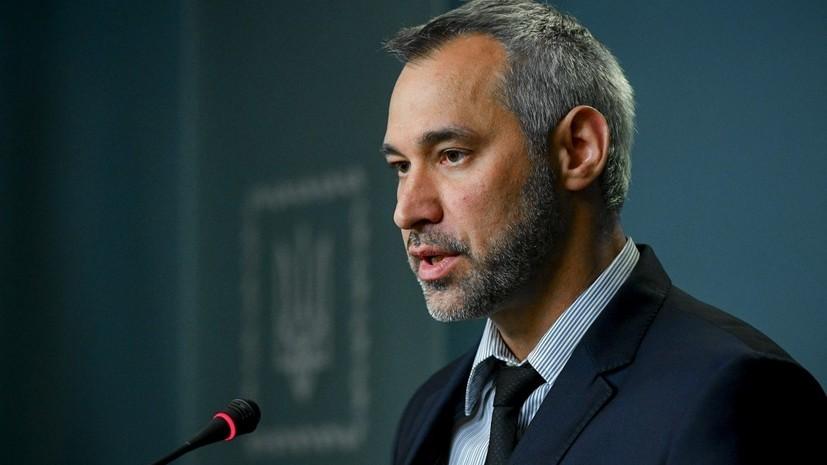 Зеленский назвал возможную кандидатуру на должность генпрокурора