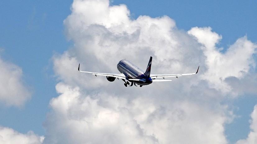 «Аэрофлот» назвал причину возврата рейса Осло — Москва