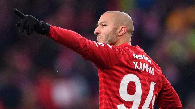 «Спартак» продал Ханни в катарский клуб за €8 млн