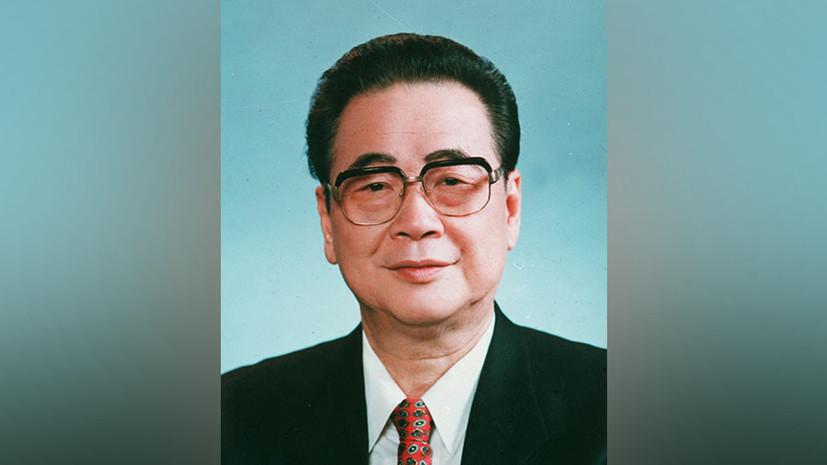Умер бывший премьер Госсовета Китая Ли Пэн