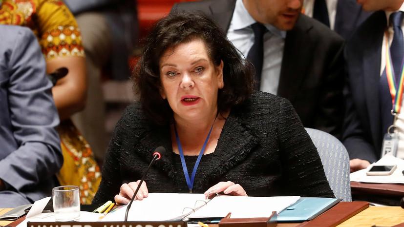 Постпред Британии при ООН рассказала о целях страны в Персидском заливе