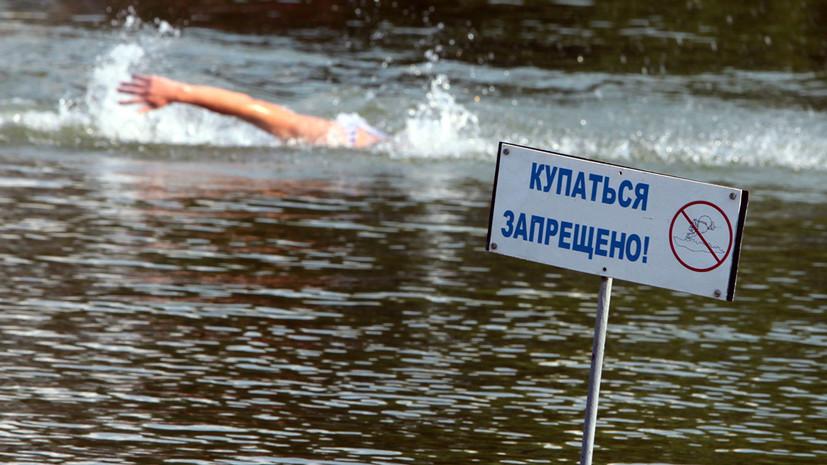 В Кировской области вводят штрафы за купание на диких пляжах