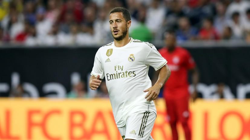 Бышовец оценил перспективы Азара в «Реале»