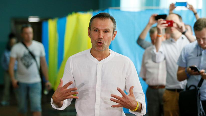 В Госдуме отреагировали на идею Вакарчука принять закон об отношениях Украины и России