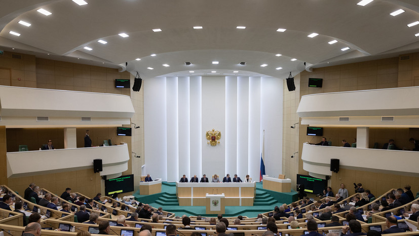 In the Federation Council, Trump's words evaluate the dialogue with Russia