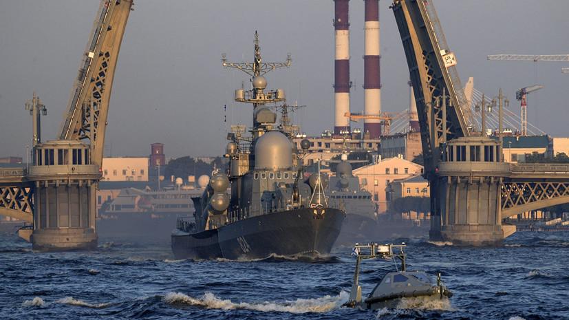 Более 10 пушек произведут залпы в начале и конце парада в честь Дня ВМФ в Петербурге