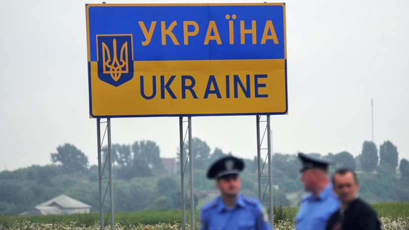 Украина поставила системы радиационного контроля на границе с Россией