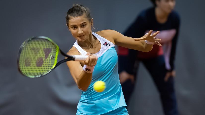 Россиянка Флинк проиграла Севастовой в первом круге турнира WTA в Юрмале