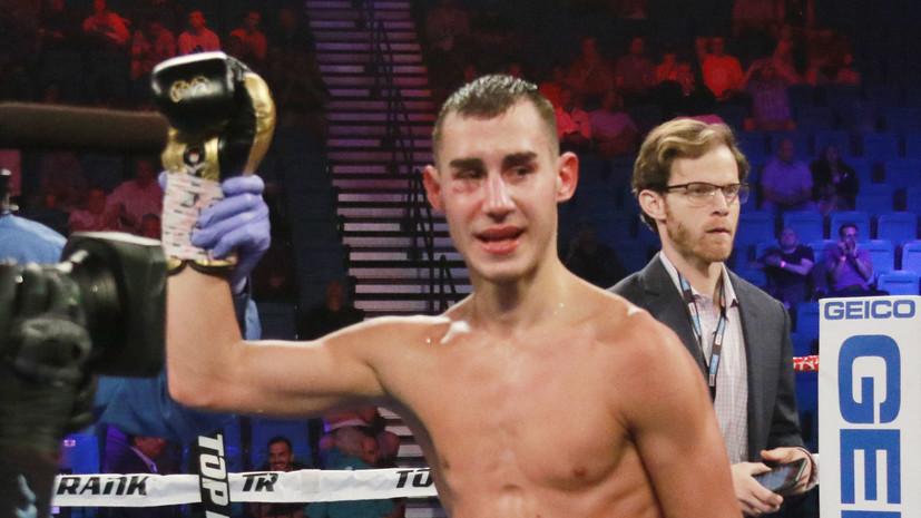 Промоутер Хрюнов выразил соболезнования в связи с гибелью боксёра Дадашева