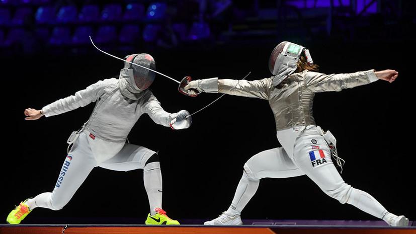 Колобков поздравил сборную России по фехтованию с победой в медальном зачёте на ЧМ