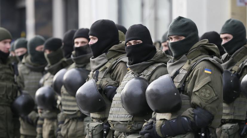 МВД Украины перебросило спецназ в Донецкую область из-за акции протеста