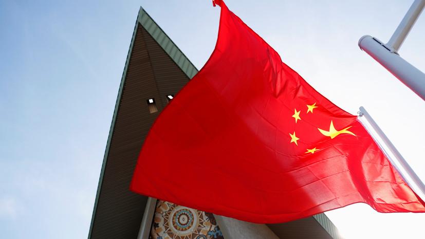Китай выступает за полный запрет ядерного оружия