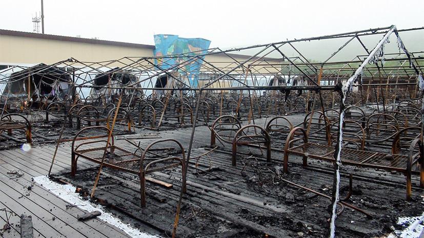 В Хабаровском крае приняли решение закрыть детский лагерь после ЧП