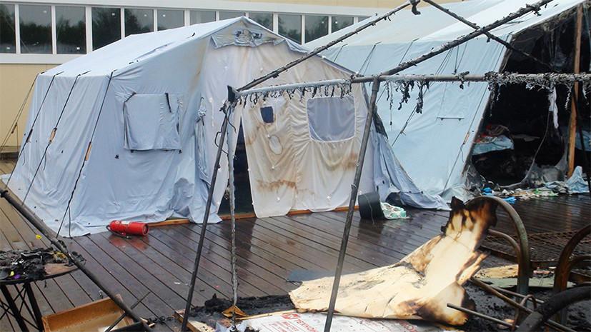 Власти Хабаровского края назвали возможную причину пожара в лагере