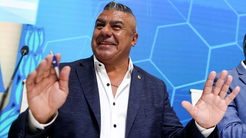 КОНМЕБОЛ отозвала главу Федерации футбола Аргентины из совета ФИФА