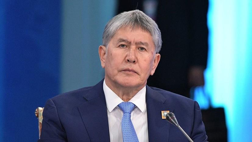 Экс-президент Киргизии Атамбаев вылетел в Москву с российской авиабазы