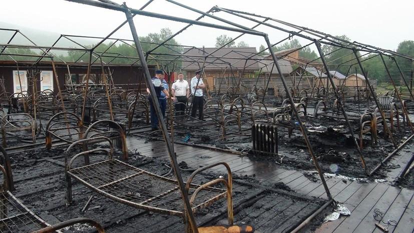 Мальчик из лагеря «Холдоми» рассказал подробности о пожаре