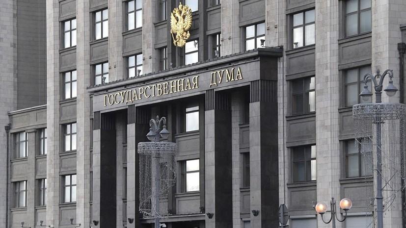 В Госдуму внесли законопроект об учреждении Дня военной присяги