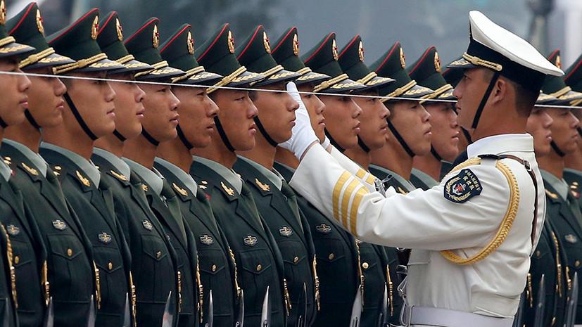 «Армия мирового уровня»: как Китай намерен наращивать свой военный потенциал