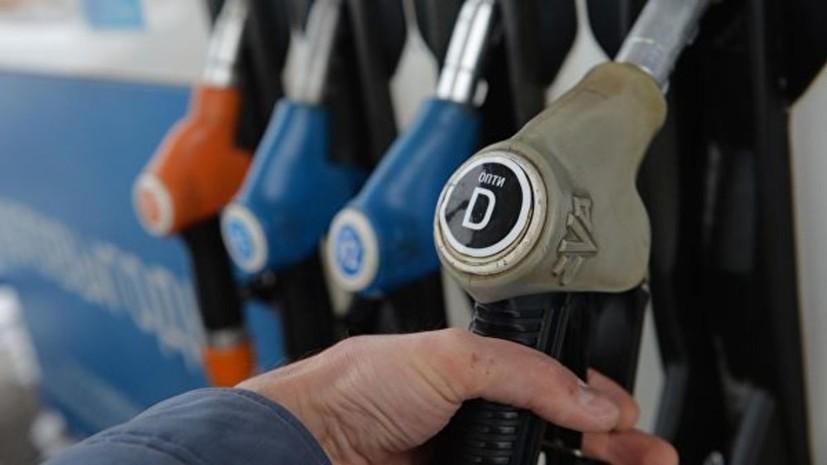 Госдума приняла закон о корректировке демпфера на топливо