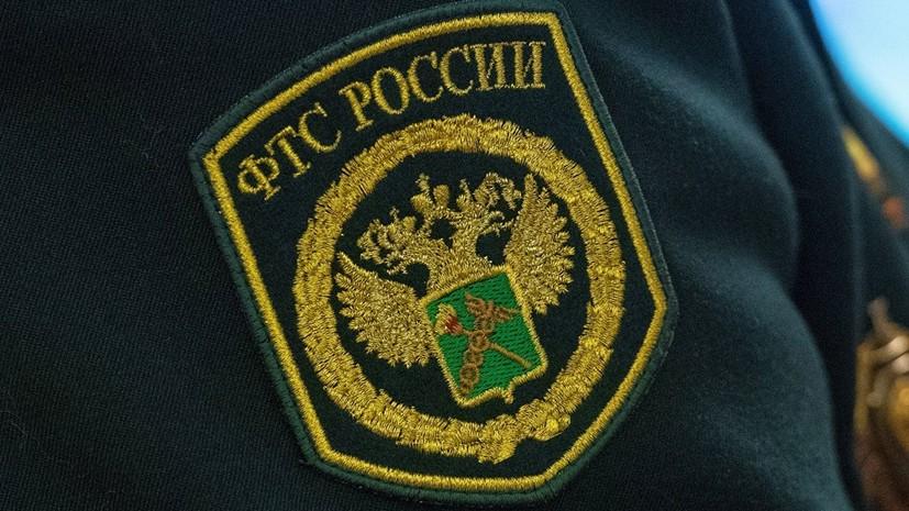 Повышение таможенного сбора в России коснётся покупок свыше €200