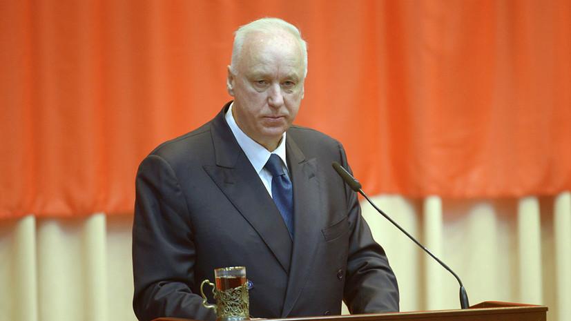 В СК рассказали об обстоятельствах подготовки убийства посла Карлова
