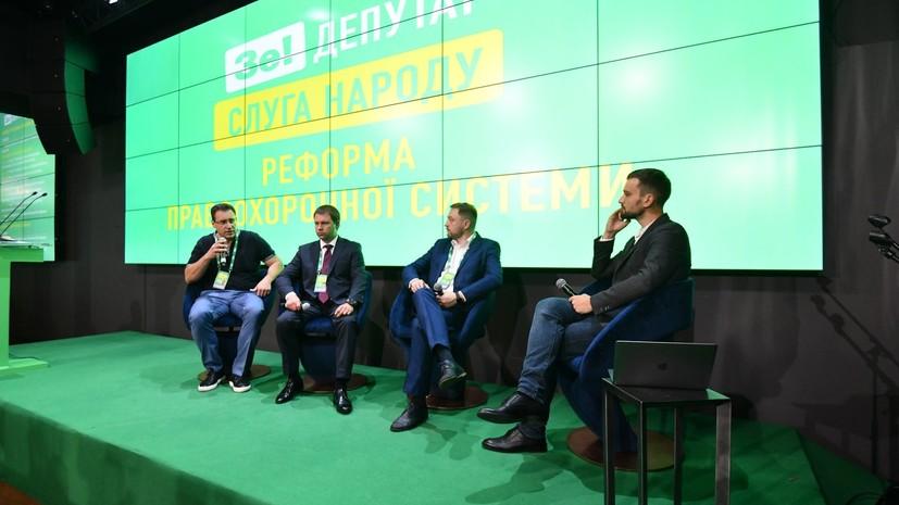 На Украине подготовили интенсивные курсы для начинающих депутатов