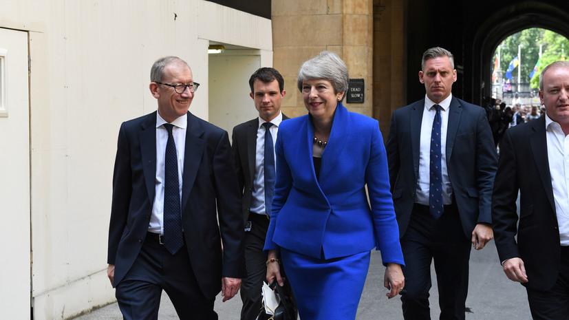Тереза Мэй сложила полномочия премьер-министра Великобритании