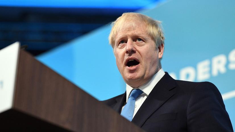Джонсон пообещал добиться нового соглашения по брекситу