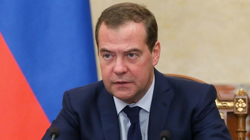 Медведев в октябре совершит визит на Кубу