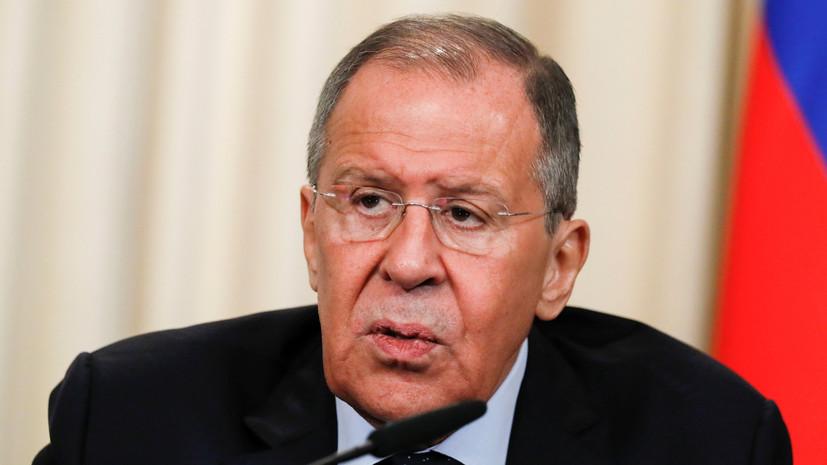 Лавров рассказал об отношениях России с Латинской Америкой