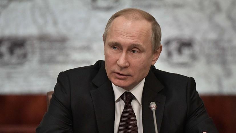 Путин поздравил Джонсона с назначением на пост премьера Британии