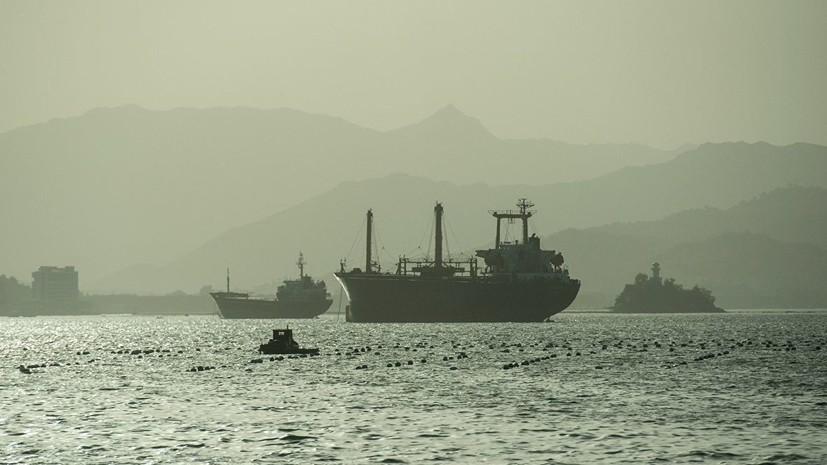 Россия поставила перед КНДР вопрос об условиях для задержанных моряков