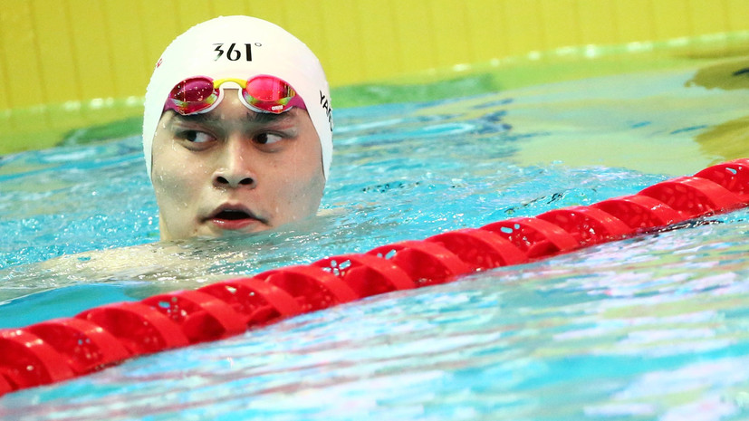 Китайский пловец Сунь Ян назвал неудачником британца Скотта после награждения