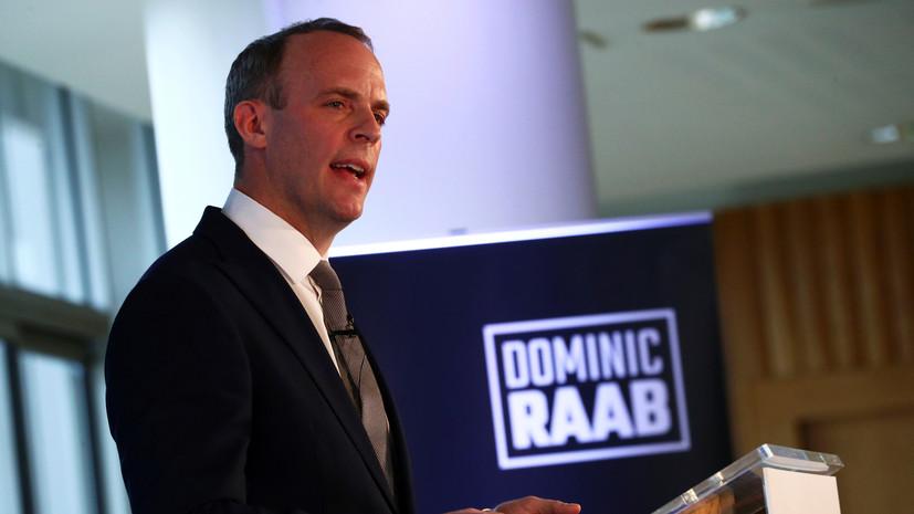 Борис Джонсон назначил нового главу МИД Британии
