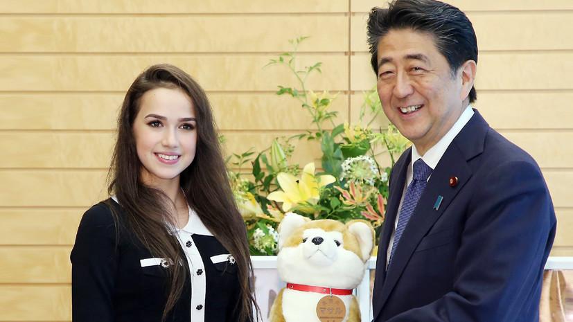 Визит Загитовой к премьеру Японии, призыв Губерниева и воспоминания Туктамышевой: события в мире фигурного катания